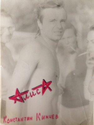 август 1988 - К.Кинчев отдыхает на пляже в Сочи у КЗ «Фестивальный»
