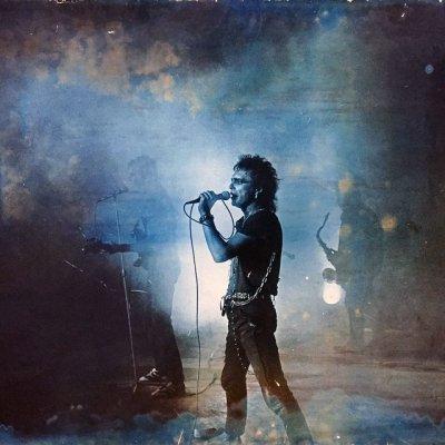 15 октября 1988 - Концерт - Ленинград - СКК им.Ленина (начало в 16:00)