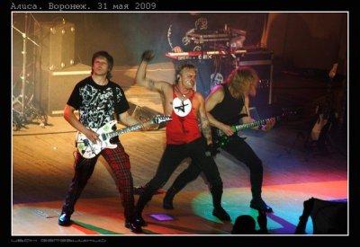 31 мая 2009 - Концерт - Воронеж - ДК им.50-летия Октября