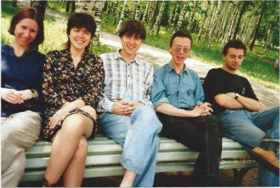 15 июня 1996 - Прогулка - Нижний Новгород