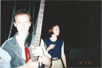 15 июня 1996 - Концерт - Нижний Новгород - ДС «ГАЗ» - «Голосуй или проиграешь»