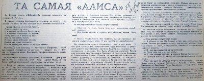 "27 января 1989 - Концерт - Ташкент (Узбекистан) -ДС ""Юбилейный"" (2 концерта)"