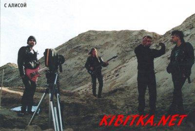 13 октября 1994 - В Москве проходят съёмки клипа на песню «Белая невеста»