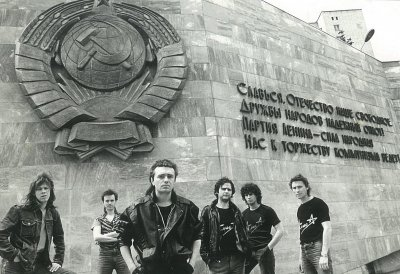 май 1989 - Концерт - Иваново