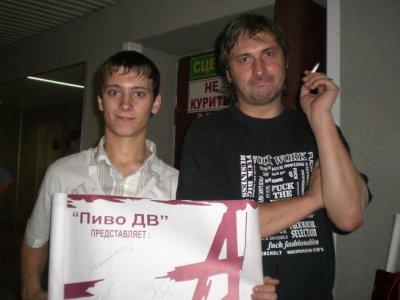 16 сентября 2007 - Владивосток - FESCO-hall - «Стать Севера»