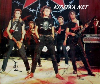 28 мая 1993 - Концерт - Мурманск - ДК Межсоюзный