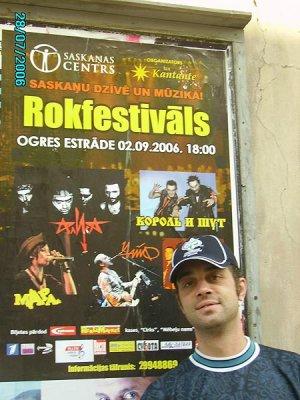 2 сентября 2006 - Облом - Рига (Латвия) - Огре - Ogres Estrade