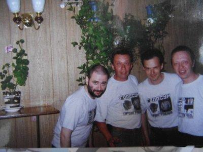 31 мая 1996 - Концерт - Волгоград - «Голосуй или проиграешь»