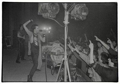 17 апреля 1988 - Концерт - Донецк - ДонГМУ им.Горького