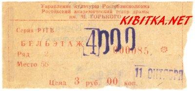 199310111