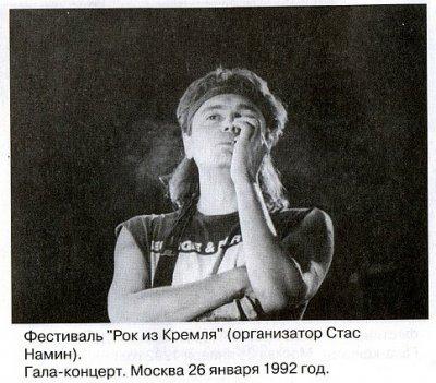 199201261