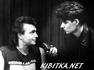 26 января 1992 - Концерт - Москва - фестиваль «РОК вокруг Кремля», проходивший 23-26 января