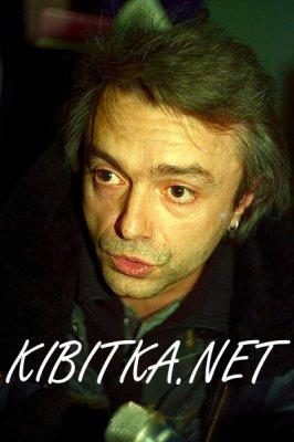 23 декабря 1995 - Интервью с К.Кинчевым