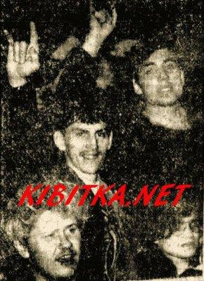 9 февраля 1992 - Концерт - Мончегорск - Дворец Культуры Металлургов