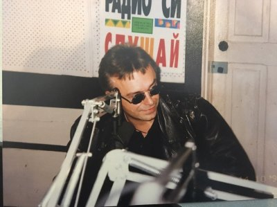 """14 октября 1996 - Екатеринбург - К.Кинчев на """"Радио СИ"""""""