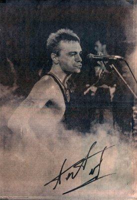 5 октября 1995 - Концерт - Москва - к/т «Варшава»