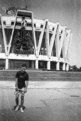 24 марта 1993 - Концерт -  Кишинёв (Молдавия) - Цирк