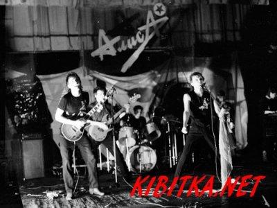 23 января 1987 - Концерт - Ленинград - ЛМДСТ (Рок-клуб) - Мемориал Жоры Ордановского