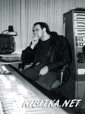 март 1992 - На студии ВПТО «Видеофильм» начата запись альбома «Для тех, кто свалился с луны»