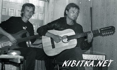 весна 1986 - Квартирник - Ленинград - Кинчев, Самойлов и Кондратенко в выселках на Мойке