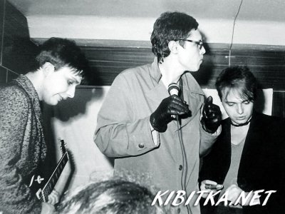 "9 мая 1985 - К.Кинчев на концерте ""Нового Романтика"" в общежитии МПИ (Москва)"