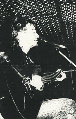 9 мая 1994 - Концерт - Москва - клуб «Sexton Fo.Z.D.» - фестиваль памяти Янки