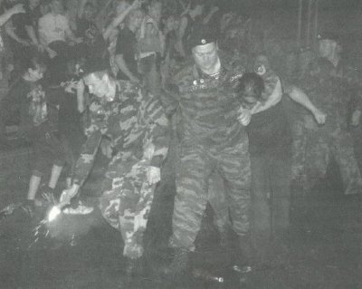 26 июня 2005 - Концерт - Нижний Новгород - стадион «Динамо» - рок-фестиваль «Перекресток»