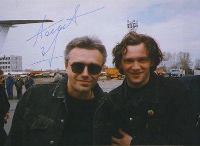19 мая 1996 - Концерт - Кемерово - «Голосуй или проиграешь»