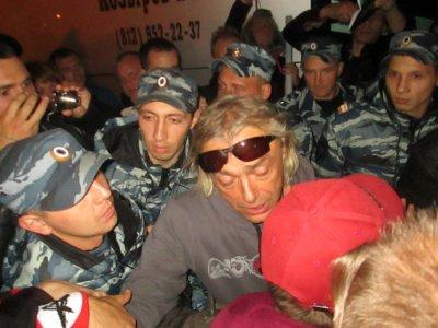 """21 сентября 2013 - Концерт - Великий Новгород - Театр Драмы - """"ХХХ"""""""