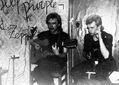 весна 1986 - Концерт - Ленинград - Квартирник на Ржевке - Проспект Ударников, д. 21, корп.2 (Кинчев + Задерий)