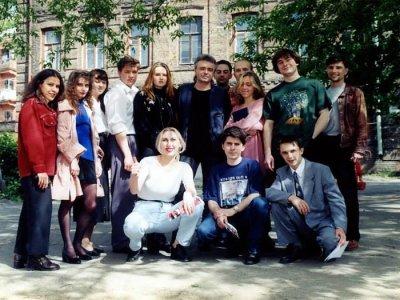 5 мая 1998 - Концерт - Днепропетровск - Ледовый Дворец