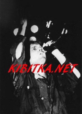 7 сентября 1991 - Концерт - Москва - Зелёный театр ЦПКиО им.Горького
