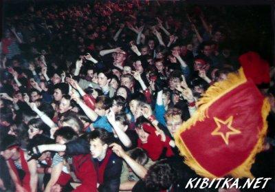 9 октября 1993 - Концерт - Санкт-Петербург - СКК им.Ленина - «День рождения Джона Леннона» (сборный концерт)
