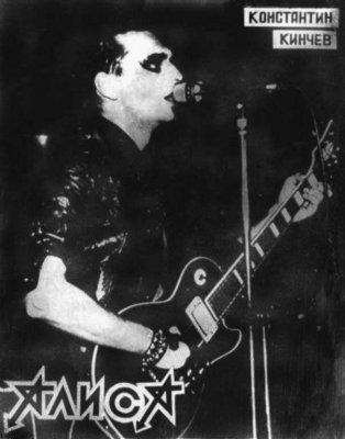 13 октября 1987 - Концерт - Ленинград - ДК «Невский»