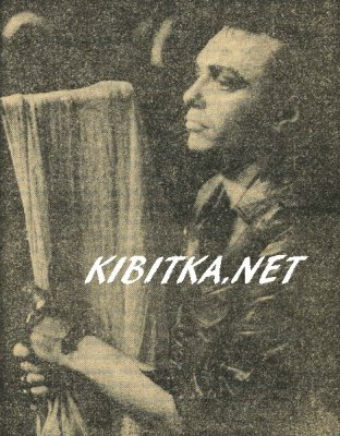 198710131