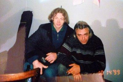 14 октября 1999 - Концерт - Петрозаводск - СКК «Центр»