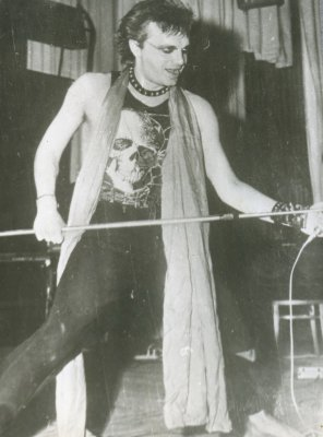 13 марта 1988 - Концерт - Псков - ДК Профсоюзов - (дневной, электричество)