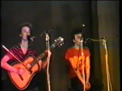 13 марта 1988 - Концерт - Псков - ДК Профсоюзов - (ночной, акустика)