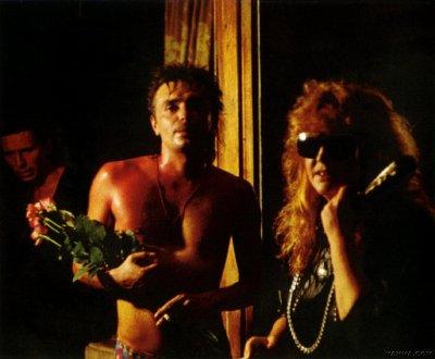 31 июля 1988 - Концерт - Сочи - Концертный Зал «Фестивальный»