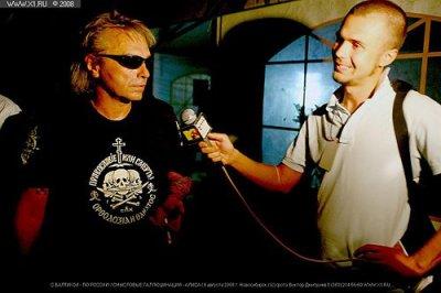 """9 августа 2008 - После концерта К.Кинчев даёт интервью телеканалу """"MTV"""" (Новосибирск)"""