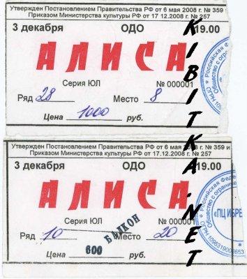3 декабря 2010 - Концерт - Самара - Окружной Дом Офицеров - «Ъ»