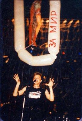 """29 октября 1986 - Концерт - Москва - ЦВЗ """"Манеж"""" - День молодёжи на экспозиции выставки """"Мастера культуры за мир"""""""