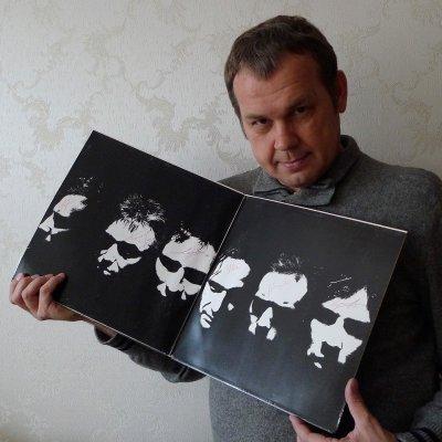 25 октября 1991 - Концерт - Челябинск - ДС «Юность» - фестиваль «Европа плюс Азия»