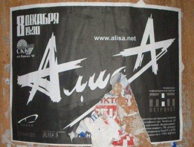 "8 декабря 2006 - Концерт - Петрозаводск - СКК ""Центр"""