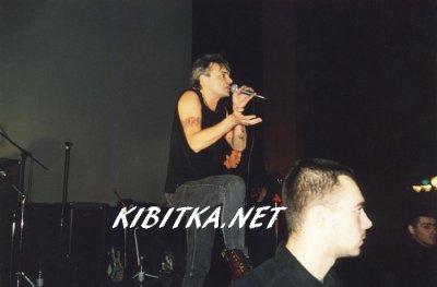 """14 ноября 1997 - Концерт - Норильск - ККТ """"АРТ"""" (20:40)"""