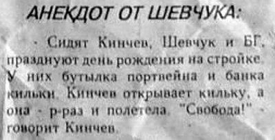 16 мая 1988 - К.Кинчев знакомится с Александрой Амановой (Локтевой, Панфиловой)