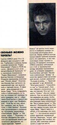 199702151
