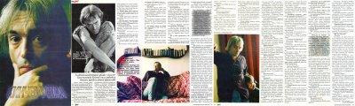 ноябрь 1997 - Выходит статья «Кинчев устал»