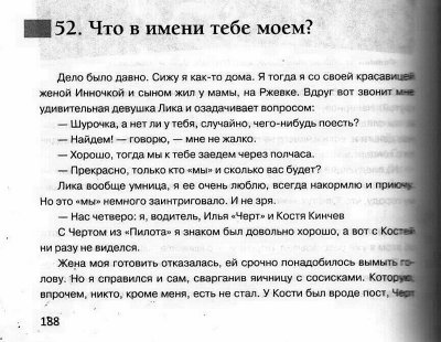 30 апреля 1998 - К.Кинчев знакомится с Александром Балу Балуновым (Король и Шут)