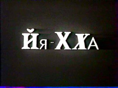198605231